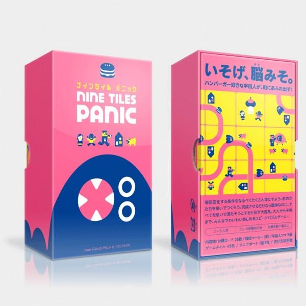 Nine Tiles Panic (deutsch)