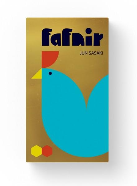 Fafnir (deutsch)